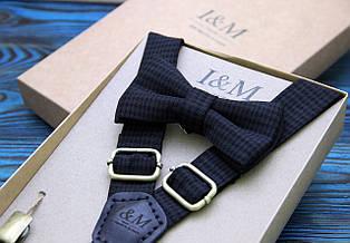 Набор I&M Craft галстук-бабочка + подтяжки для брюк (030238)