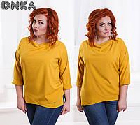 Женская блуза горчичного цвета