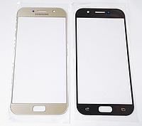 Стекло дисплея (экрана) для Samsung Galaxy A5 2017 A520 | A520F (золотой цвет)