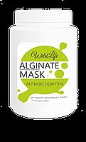 Альгинатная маска Антиоксидантная с Жемчужной пудрой TM WildLife , 180 г