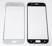 Стекло дисплея (экрана) для Samsung Galaxy A5 2017 A520 | A520F (голубой цвет)