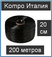 Капельная лента Kompo Италия 200 метров расстояние 20 сантиметров Компо Эмиттерная