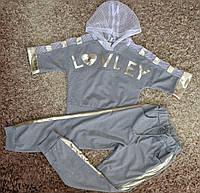 Спортивный костюм детский для девочек серого цвета