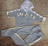 Спортивный костюм детский для девочек серого цвета, фото 1