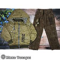 Костюм тройка с непромокаемой курткой для мальчика Размеры: 2,3,4 года Китай (6262-2)