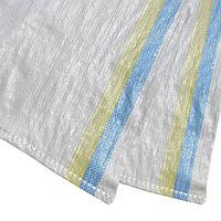 Мешки полипропиленовые 100х150 см, фото 1