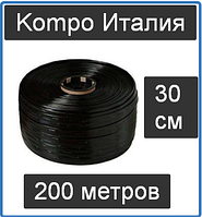 Капельная лента Kompo Италия 200 метров расстояние 30 сантиметров Компо Эмиттерная