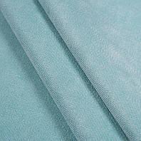 Ткань для штор нубук лазурь