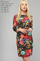 Элегантное весеннее платье с модным ярким принтом  (3193)
