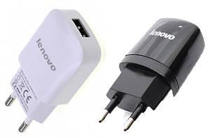Сетевое зарядное устройство для Lenovo оригинал