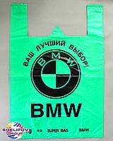 Пакет майка «БМВ» размер 400х600, цвет зеленый