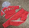 Спортивный костюм детский для девочек кораллового цвета