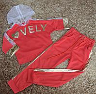 Спортивный костюм детский для девочек кораллового цвета, фото 1
