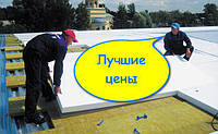 Утепление крыши дома и чердачного перекрытия | Теплоизоляция крыши | Цена утепления от производителя - Киев