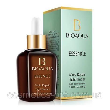 Гиалуроновая сыворотка от морщин Bioaqua Advanced Repair Essence