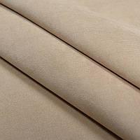 Ткань для штор нубук песок