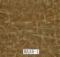 Пленка для аквапечати Кожа МА34/1 (ширина 100см)