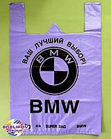 Пакет майка «БМВ» размер 400х600, цвет сиреневый