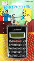 Калькулятор - брызгалка