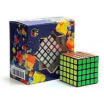 Диво-кубик 5х5