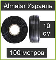 Капельная лента Almatar Израиль 100 метров расстояние 10 сантиметров Альматар эмиттерня 8 миль
