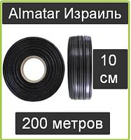 Капельная лента Almatar Израиль 200 метров расстояние 10 сантиметров Альматар эмиттерня 8 миль