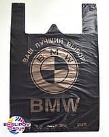Пакет майка «БМВ» размер 400х600, цвет черный