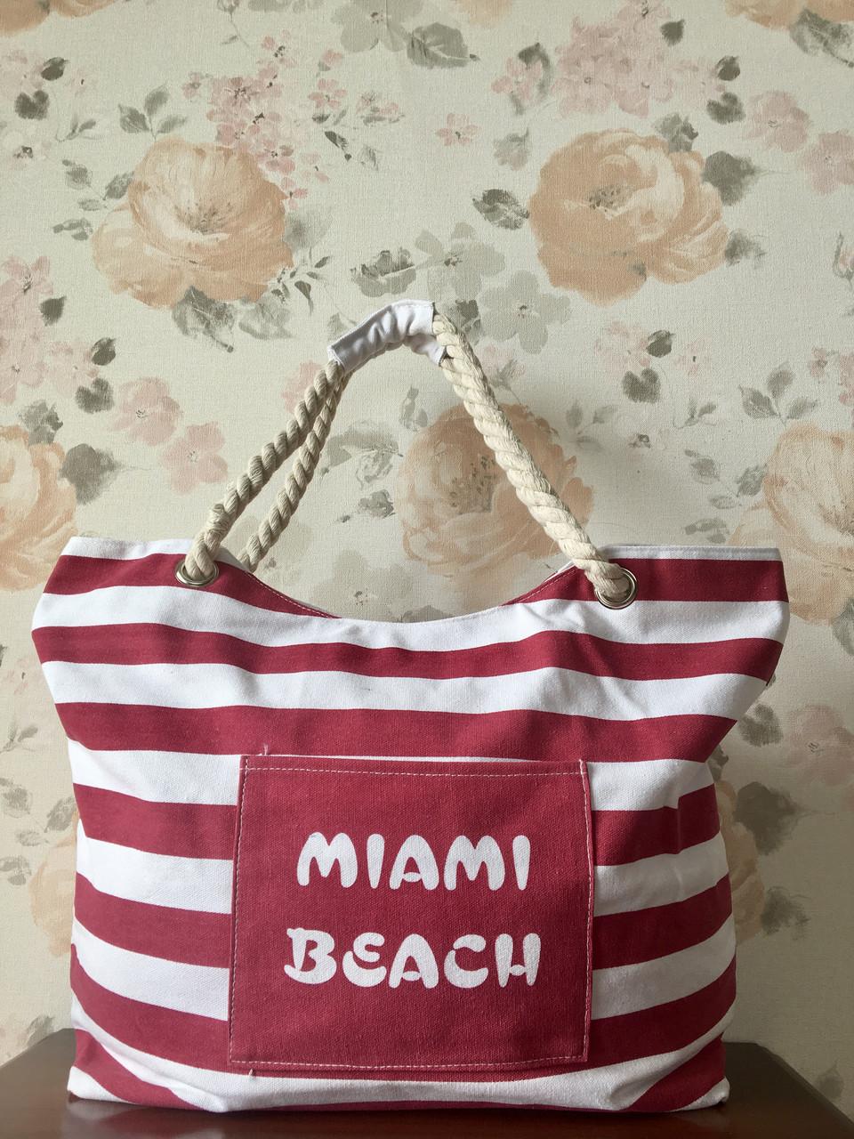 Пляжная сумка красная полоска Miami Beach, цена 250 грн., купить в ... 51a7e3297de