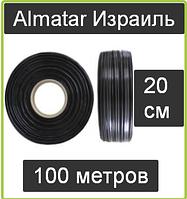 Капельная лента Almatar Израиль 100 метров расстояние 20 сантиметров Альматар эмиттерня 8 миль
