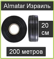 Капельная лента Almatar Израиль 200 метров расстояние 20 сантиметров Альматар эмиттерня 8 миль