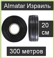 Капельная лента Almatar Израиль 300 метров расстояние 20 сантиметров Альматар эмиттерня 8 миль
