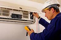 Кондиционеры, ремонт кондиционеров, обслуживание кондиционеров
