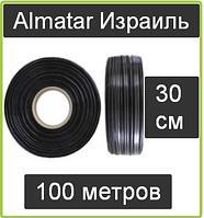 Капельная лента Almatar Израиль 100 метров расстояние 30 сантиметров Альматар эмиттерня 8 миль