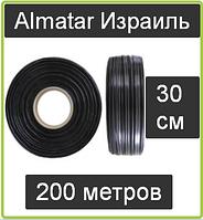 Капельная лента Almatar Израиль 200 метров расстояние 30 сантиметров Альматар эмиттерня 8 миль