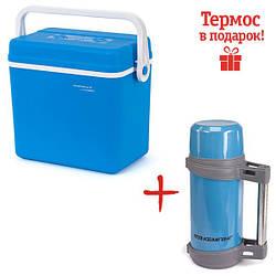 Комплект: термобокс Campingaz Isotherm Extreme Cooler 17 л + термос Кемпинг 1,5 л