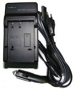 Зарядний пристрій для Canon BP-608/BP-617 (Digital)