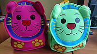 Рюкзак детский Львенок, фото 1