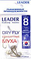 Крючок Leader Dry Fly Муха BN №12