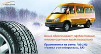 «Росава» увеличивает выпуск шин для «Газелей»