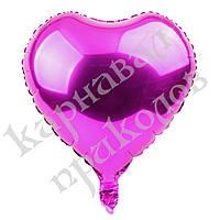 Шарик (45см) Сердечко малиновое