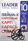 Крючок Leader ISEAMA-X BN №7