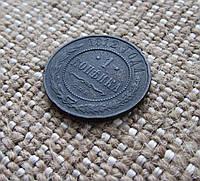 Старинная монета 1 копейка 1912г. Николай II.