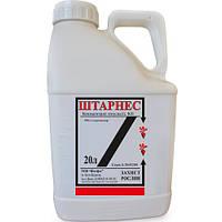 Гербицид грунтовый Штарнес (Харнес) ацетохлор 900 г/л; однолетние виды злаковых и двудольные