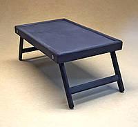 Столик-поднос для завтрака Даллас Делюкс венге