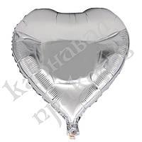 Шарик (45см) Сердечко серебряное