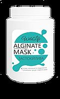 Альгинатная маска успокаивающая с Экстрактом Алоэ ТМ WildLife , 180 г