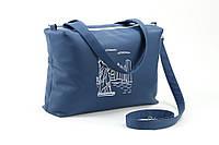 """Сумка Сетчел """"Нью Йорк"""" синий флай/ мужская спортивная сумка"""