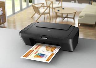 Многофункциональное устройство (мфу) CANON PIXMA MG2550S (Таиланд) (3в1: цветной копир, принтер, сканер)