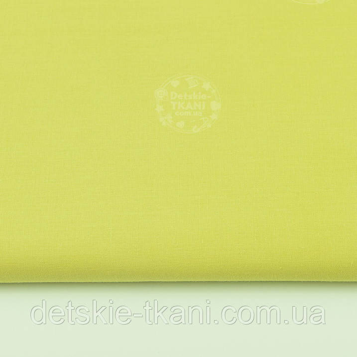 Однотонная бязь со светлым оттенком лайма, №1236а.