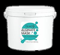 Альгинатная маска успокаивающая с Экстрактом Алоэ ТМ WildLife , 1000 г